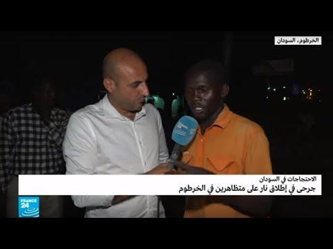 السودان: شاهد عيان على اقتحام الجيش لأحد المتاريس وإطلاق النار على المتظاهرين  - 10:54-2019 / 5 / 16