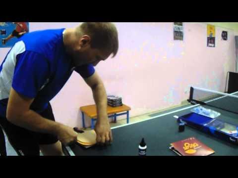 Сборка ракетки для настольного тенниса, с использованием клея на водной основе AVX Pro Clean II