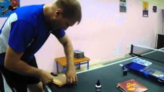 Сборка ракетки для настольного тенниса, с использованием клея на водной основе AVX Pro Clean II(На нашем канале вы можете увидеть тест-драйв полученного в результате съемок этого видео наборчик! На мой..., 2014-07-26T07:07:36.000Z)