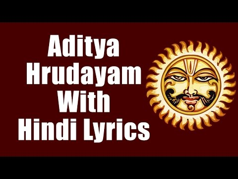 Aditya Hrudayam With HINDI Lyrics