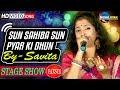 Sun Sahiba Sun Pyar Ki Dhun | Lata Mangeshkar | Cover By - Savita | Live Stage Performance