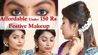 (Festive)Easy makeup & hairstyle for beginner in Tamil- Affordable under 150 Rs   NY bae review