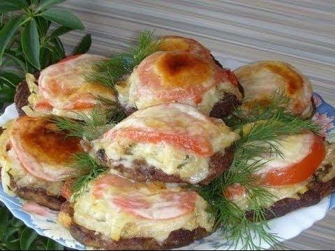 Печёночные оладьи C овощами.