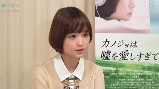 5000人のオーディションから選ばれた注目の新人・大原櫻子の素顔と映画...