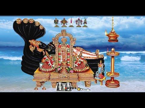 Astrology Remedies Class 004: Importance of Sri Ranganatha Swami Temple - Sri Rangam, TN, India