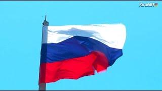 В Керчи уже начали праздновать День России