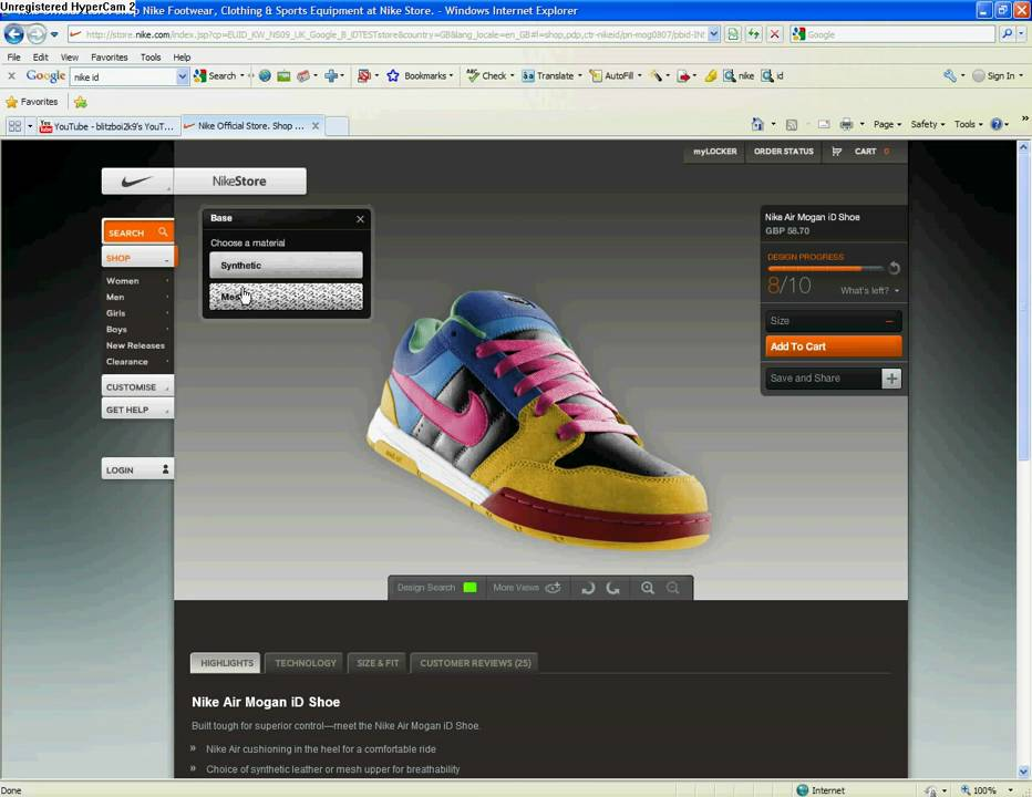 Nike ID Tutorial And Link