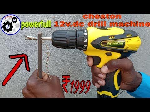 Cheston 12v drill machine 👌verry hard drill machine and verry smooth Run
