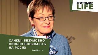 Автор законопроекту про введення санкцій щодо РФ Марсі Каптур буде і надалі підтримувати Україну