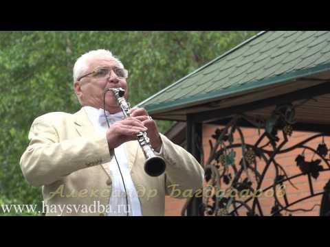 Армянские музыканты в Москве,кларнет 4