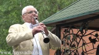 Армянские музыканты в Москве,кларнет 4(Ars Studio совместно с Ararat Studio тел. 8(916) 666 87 78 Александр Багдасаров, тел. 8(916) 363 52 52 Сурен Керопян..., 2013-05-27T14:29:10.000Z)