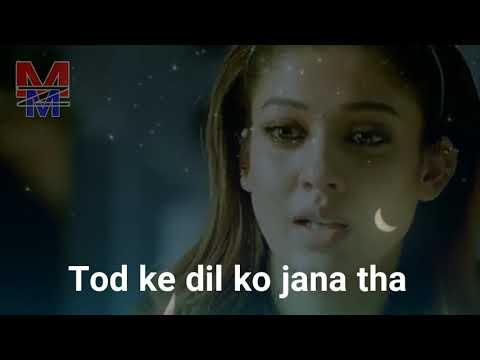 Chhod Ke Mujhko Jana Tha To Yaad Bhi Apni Le Jate||Best Whatsapp Status Urdu Ghazal Qawaali Old Song