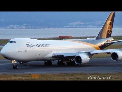 [1st UPS 747-8F at Osaka!] United Parcel Service Boeing 747-8F (N605UP) takeoff from KIX/RJBB 24L