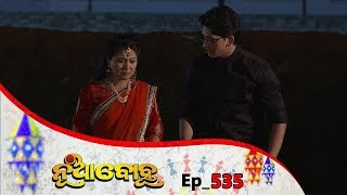 Nua Bohu | Full Ep 535 | 1st Apr 2019 | Odia Serial – TarangTV