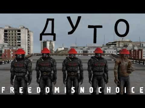 Duto - Freedom's No Choice (Full Album)