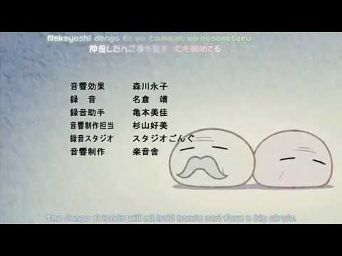 Dango Daikazoku (Clannad Ending Song) - with Lyrics