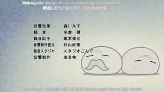 Dango Daikazoku (Clannad Ending Song) - with Lyrics