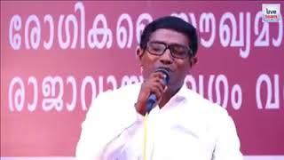 Video Bro Lordson Antony Malayalam Worship... download MP3, 3GP, MP4, WEBM, AVI, FLV April 2018