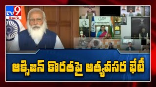 PM Modi reviews medical oxygen supply in country as Covid-19 cases surge - TV9