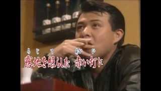 おもいで酒(オリジナル演歌)唄:aki