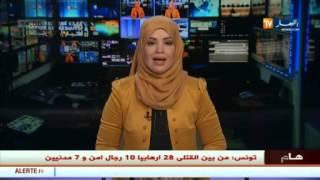 تونس : إرتفاع حصيلة القتلى و الجرحى في مواجهات بن قردان