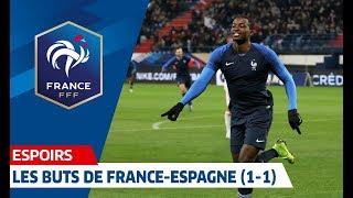 Espoirs : les buts de France-Espagne (1-1) I FFF 2018