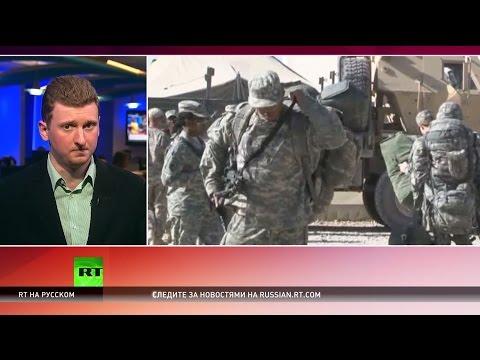 Российский МИД призвал США вывести войска из Афганистана
