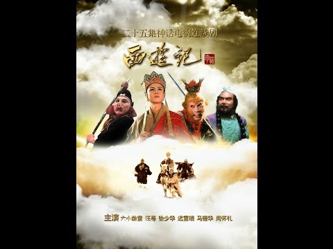 Sun Wukong episode 1  Journey to the West english subtitle