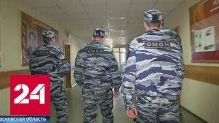 Кадры перестрелки в здании Мособлсуда появились в Сети: что было на видео