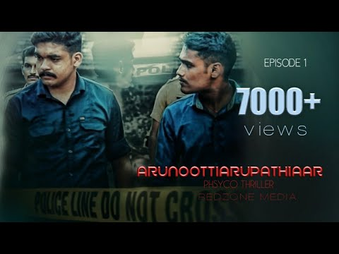 ARUNOOTTIARUPATHIAAR |  Thriller investigation movie -Vishnu Rathikumar