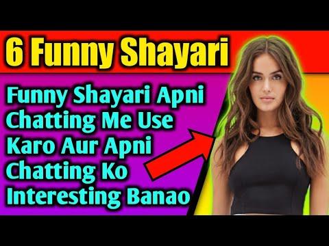 Funny Shayaris To Impress Any Girl On Chat | Shayari To