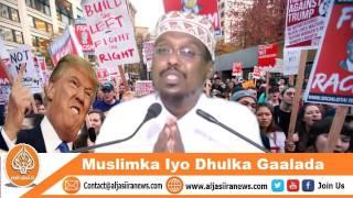 Daawo Oo Ka Faaidayo  Sh Mustafe  Ku Noolanshaha Wadamada Aan Muslimka Ahay