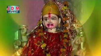 Mata Pathri Wali Ki Aarti || Singer Rajender Mudlana