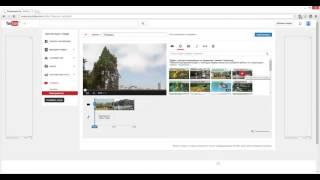 Как сделать на youtube  своё видео(Подпишитесь на мой канал!!!, 2015-12-29T13:32:06.000Z)