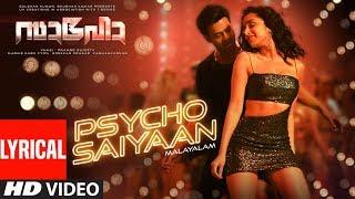 Psycho Saiyaan Lyrical -Saaho Malayalam |Prabhas,Shraddha K|Tanishk Bagchi,Dhvani Bhanushali,Yazin