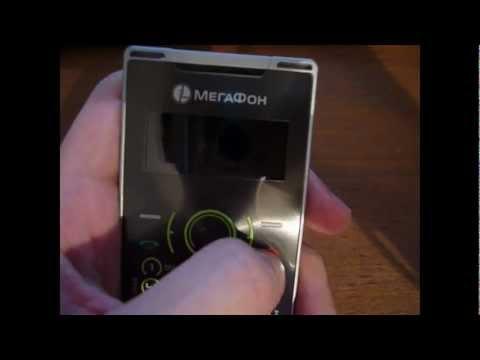 минифон slim - функционал