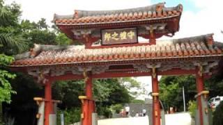 首里城・守礼門、夏の風景 守礼門 検索動画 3