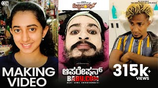 Operation Baby Making Video | Jyothirao Mohit | Sudhakar Gowda R