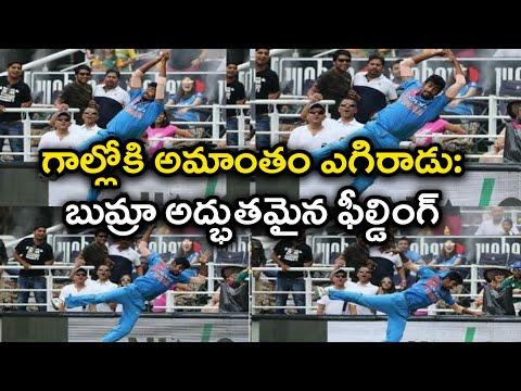 India vs South Africa 1st T20 : Jasprit Bumrah