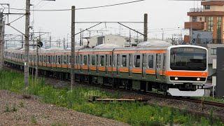2020/07/21 【トップ編成】 武蔵野線 E231系 MU1編成 吉川駅 | JR East Musashino Line: E231 Series MU1 Set at Yoshikawa