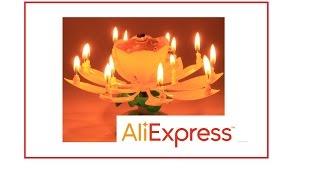 свеча цветок музыкальная ЛУЧШАЯ свечка на праздничный торт с AliExpress(рекомендую брать ту что с двумя ярусами свечей она крутится такая как в видео http://ali.pub/hl0uc двухъярусная..., 2016-07-22T00:59:49.000Z)