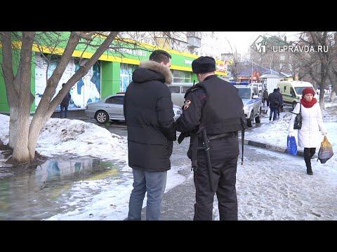 Опять двадцать пять! В Ульяновске продавцы синтетической дряни прячутся от общественников
