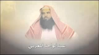 عبدالواحد المغربي يوصف الجنه بطريقه محببه