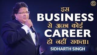 इस Business से अच्छा कोई  Carrer हो नहीं सकता | Millionaires Worldwide - Vestige