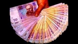 Как взять кредит наличными в Херсоне?(http://www.kreditoff.com.ua/ Наш сервис по принятию онлайн заявок на кредит в банке. Хотите взять КРЕДИТ в Херсоне, Нико..., 2014-08-26T12:48:24.000Z)