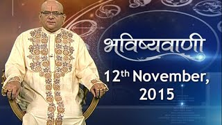 Bhavishyavani | 12th November, 2015 - India TV