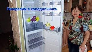 видео Как разморозить холодильник быстро и правильно