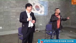 신의한수 공개방송 11월 11일 / 조우석 KBS 이사