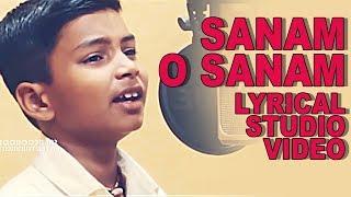 💔💔 SANAM O SANAM DAGA KAR GAI KYU 💔💔 LYRICAL VIDEO | मासूम बच्चे का सबसे दर्द भरा गीत