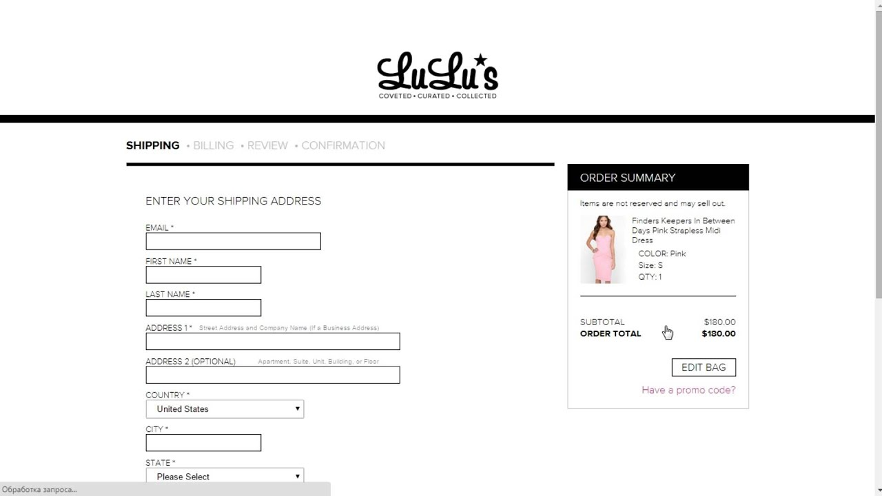 Lulu fashion coupon code